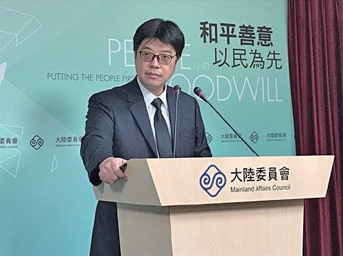 對於台灣有33名學者參加了「千人計劃」,陸委會發言人邱垂正指會逐一清查。(中央社)
