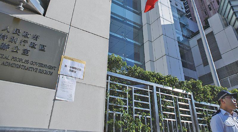 香港傳媒高層訪京團團長蕭世和前日引述中宣部部長稱,「希望香港媒體不要成為一個干擾大陸政治的基地」,香港多間傳媒事後刪除或撤回報道,記協發表聲明,憂慮是否有傳媒自我審查或受外來壓力影響。圖為早前記協到中聯辦遞交請願信。(ANTHONY WALLACE/AFP/Getty Images)