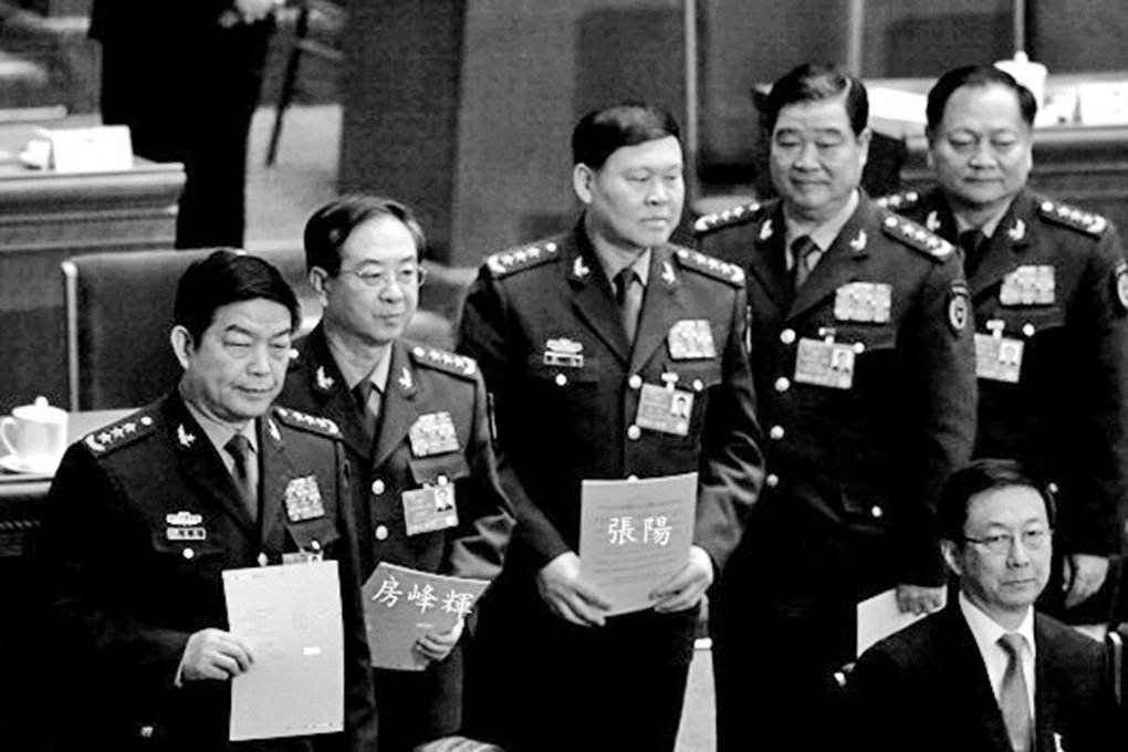 消息稱,張陽與房峰輝曾謀劃用1976年抓捕「四人幫」的手段控制習近平,結果陰謀暴露。(Getty Images)