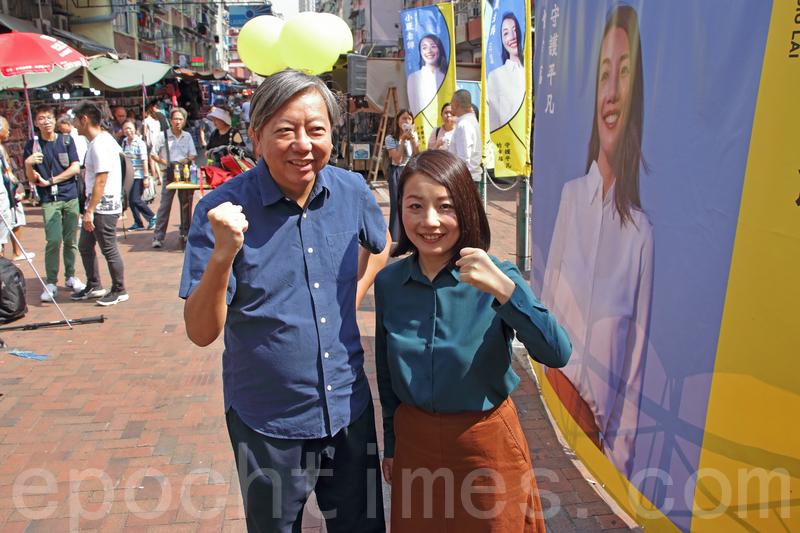 李卓人昨日獲選舉主任確認提名資格有效,他強調會與團隊全力以赴與保皇黨周旋,還被DQ劉小麗與民主陣營一個公道。(大紀元資料圖片)