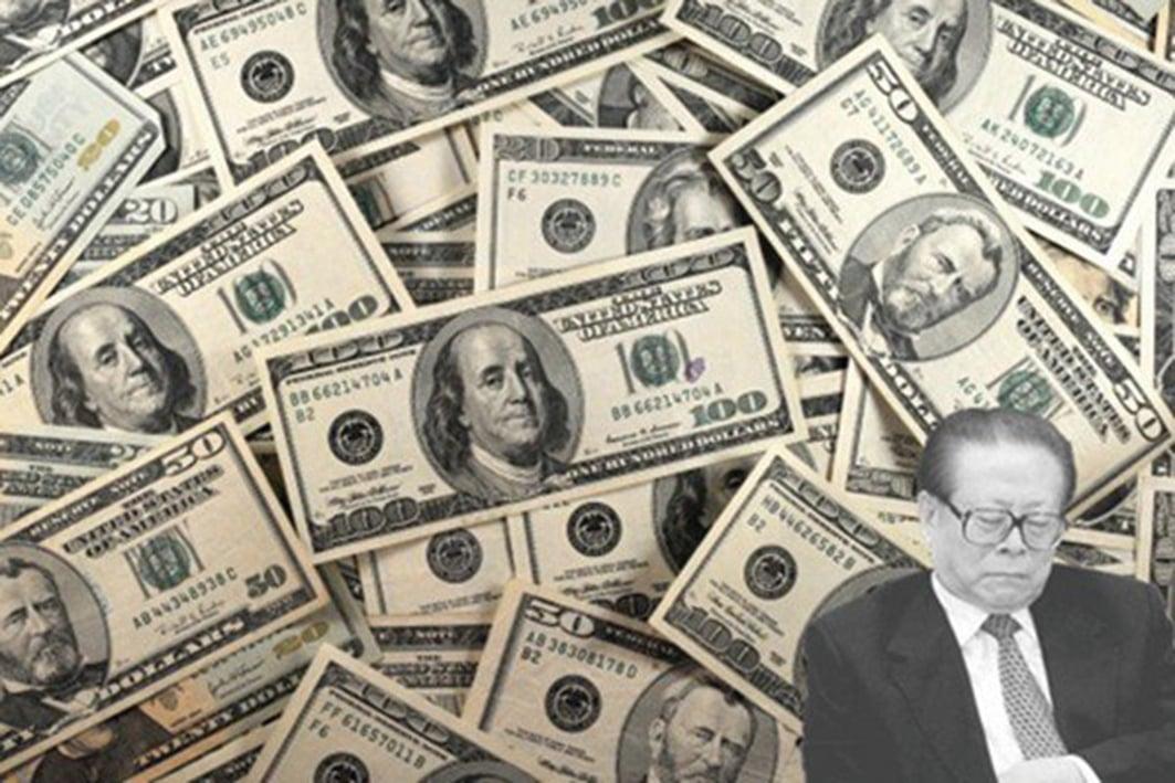 瑞士銀行不再保密,江澤民巨額存款或曝光。(網絡圖片)