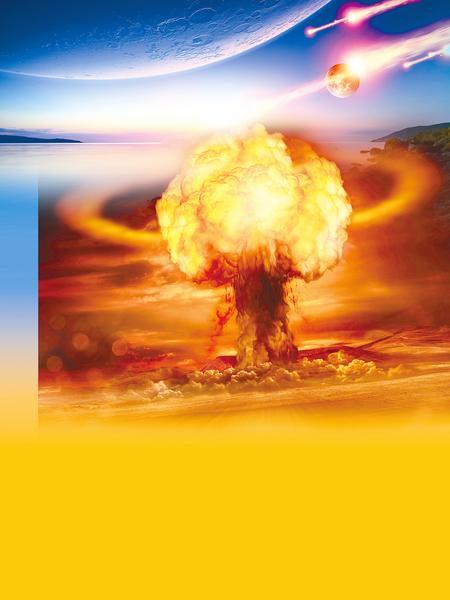 小行星撞擊地球:科學研究與特異功能者所見驚人相同 (下)