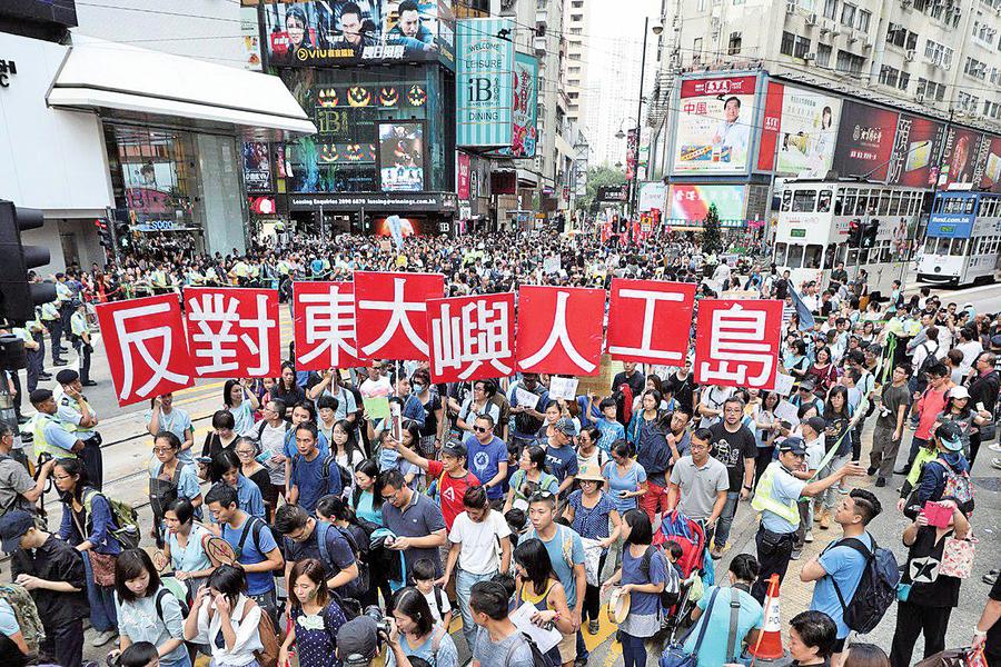 「明日大嶼」林鄭謊稱願聽意見 市民怒吼反對 政府照硬上馬