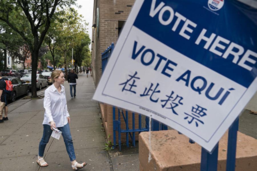 在紐約召開的聯合國安理會會議上,特朗普表示,中共正企圖干涉美國2018年11月的中期選舉。圖為示意圖。 (Drew Angerer/Getty Images)