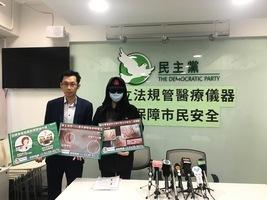 市民接受激光療程致二級燒傷 政黨促政府儘快立法規管