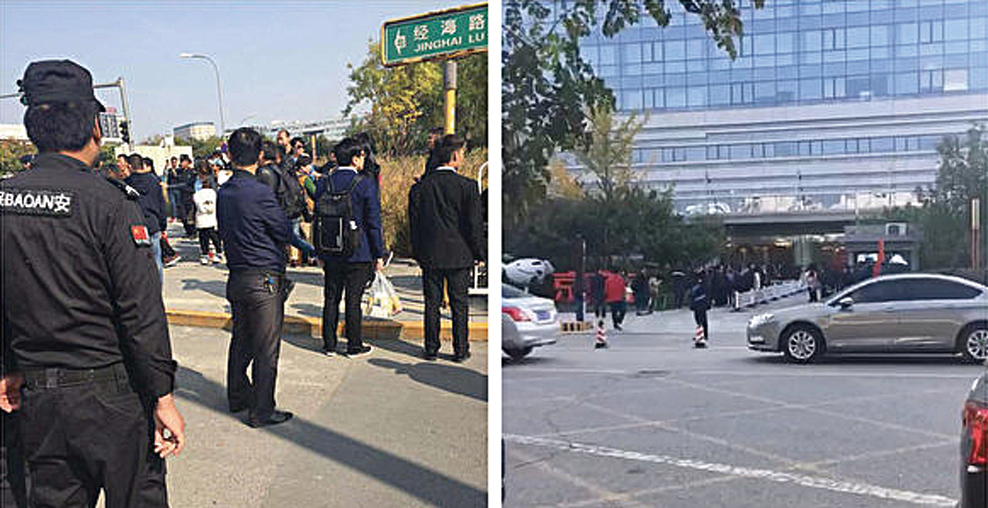 P2P難友京東維權 保安打人警方抓人