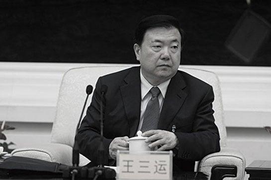 江派大老虎王三運案的隱含信息