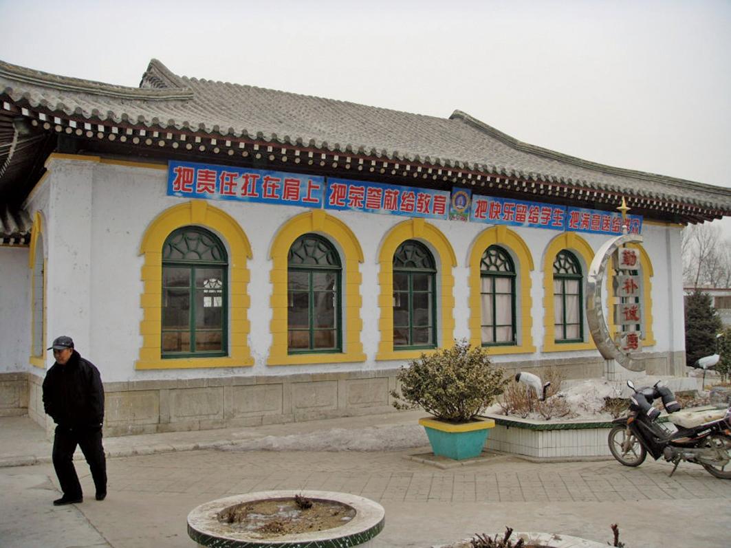 武百祥所創「百善學校」的建築遺跡。(網絡圖片)