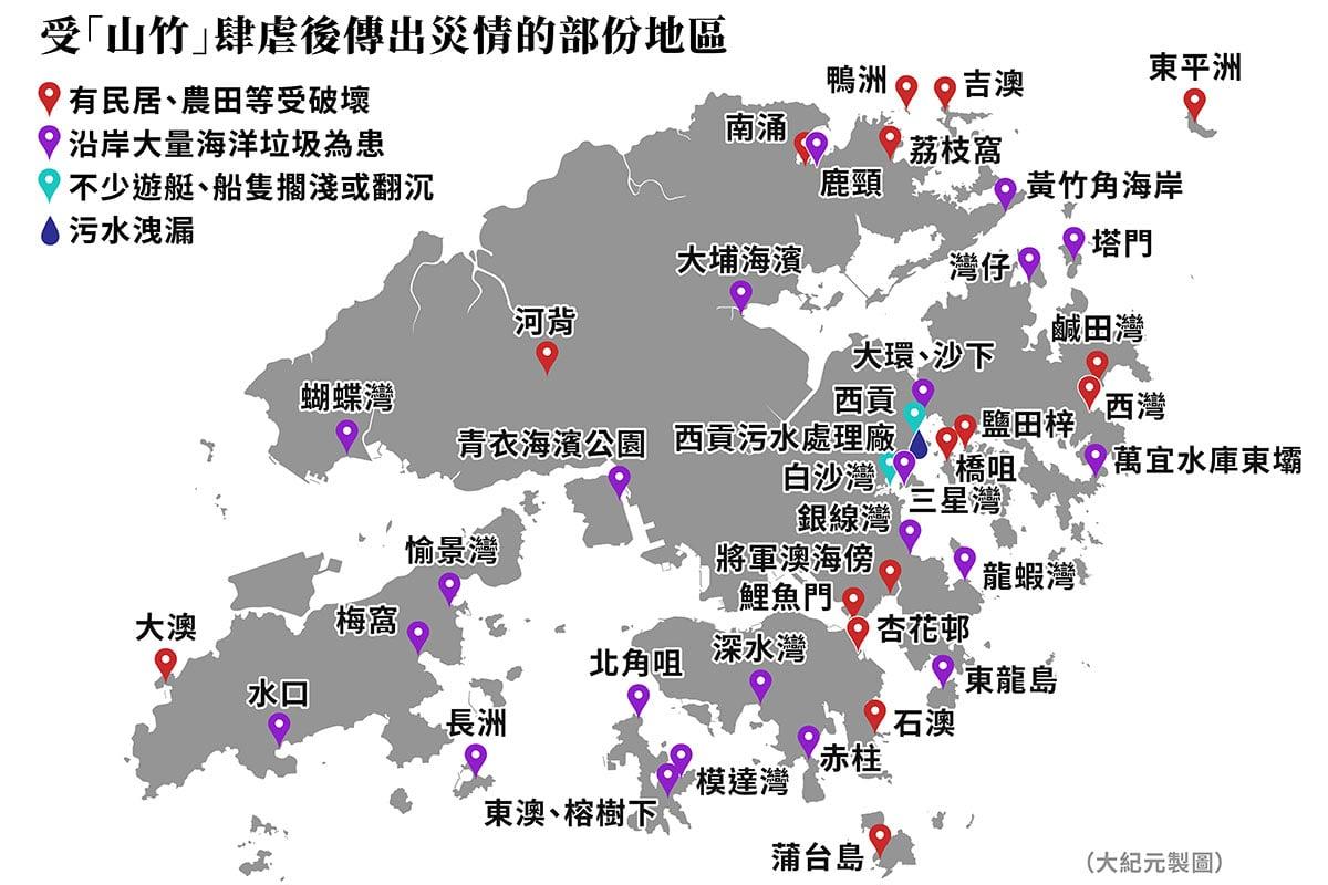 受風災影響的地區位置圖。(大紀元製圖)