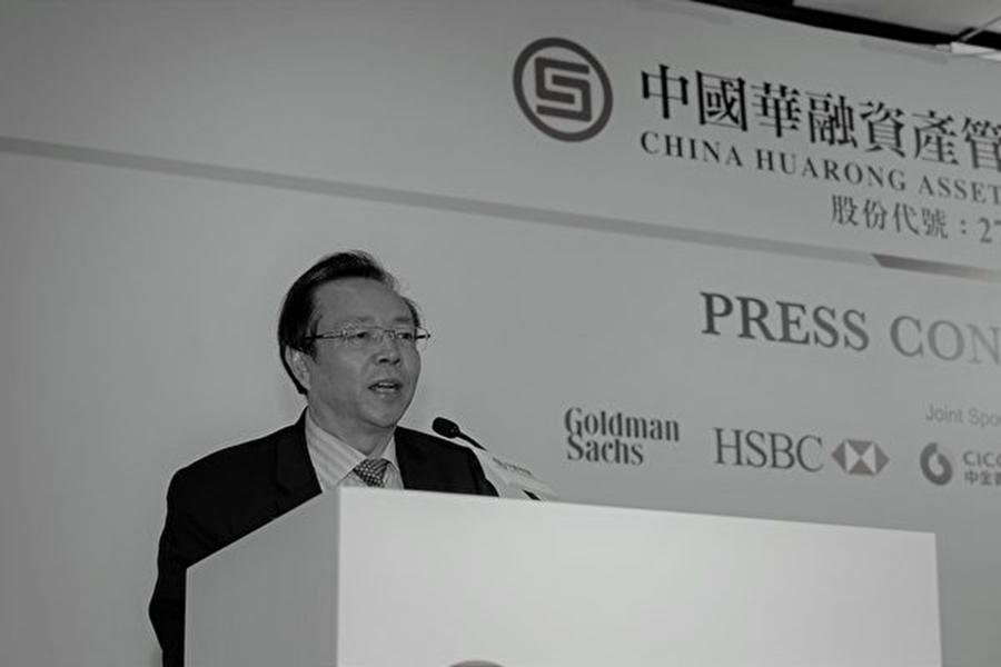 香港交易所非執行董事大衛·韋伯(David Webb)揭露,華融、民生銀行為了自己的利益,維持多家港股的高股價。圖華融董事長賴小民的資料圖。(宋祥龍/大紀元
