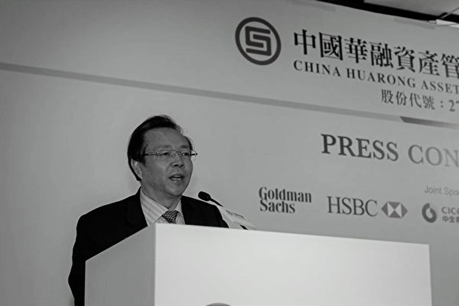 華融系港股利益鏈曝光 上海市政府牽涉其中