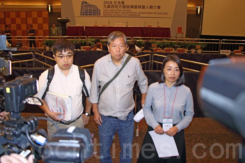 選舉主任郭偉勳就候選人號碼進行抽籤前,李卓人、劉小麗在台下高喊「DQ主任可恥」、「郭偉勳可恥」。(蔡雯文/大紀元)