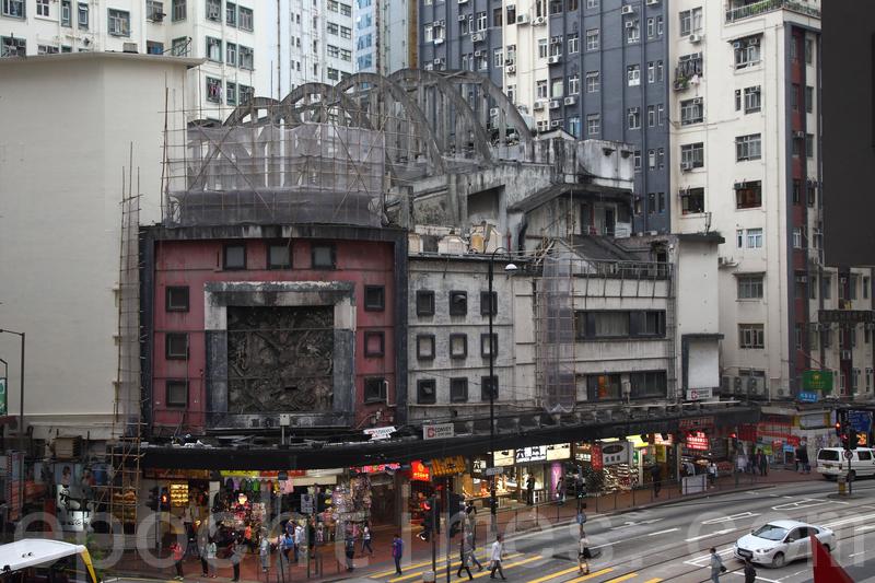 新世界申強拍重建皇都戲院