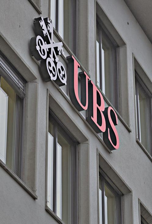 瑞銀銀行家北京遭扣 原因不明
