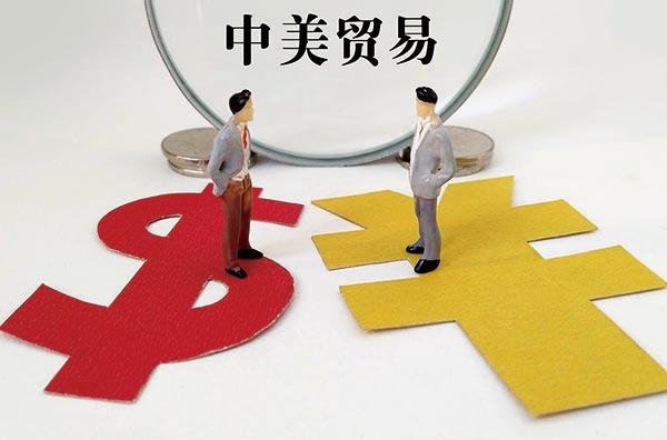 中共缺乏誠意,中美貿易戰可能升溫。(大紀元資料室)