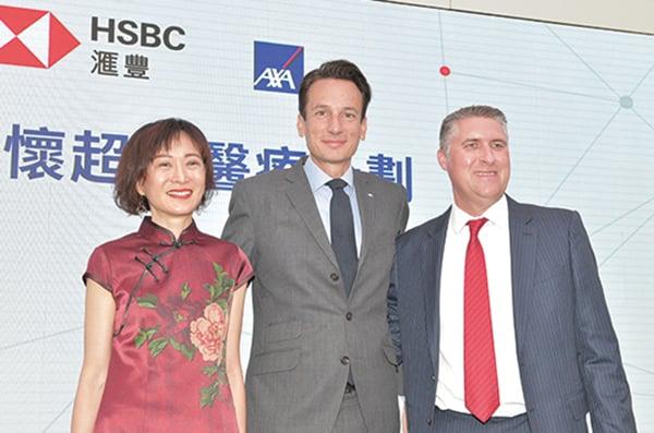 滙豐零售銀行及財富管理業務主管欣格雷(右),AXA安盛行政總裁白禮恒(中)。(郭威利/大紀元)