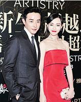 傳唐嫣與羅晉月底結婚 微博又要癱瘓了
