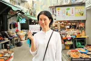 「鴛鴦茶會」用手繪紀錄香港社區
