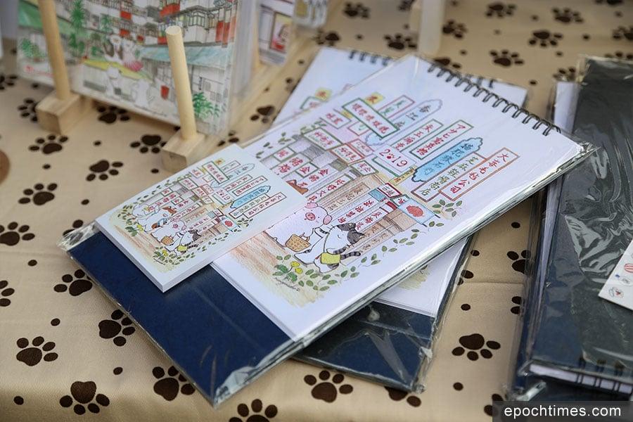 最新出版的2019年曆,以香港社區的風景為主題。(陳仲明/大紀元)