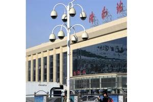 疑被大數據鎖定 黑龍江婦女在火車站遭綁架