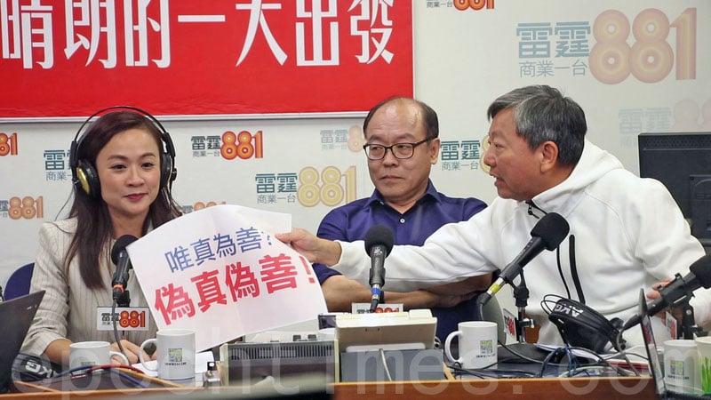 五名九龍西補選候選人昨日出席商台舉辦的辯論,其間李卓人向陳凱欣送上一張寫有「唯真為善?偽真偽善!」的紙。(蔡雯文/大紀元)