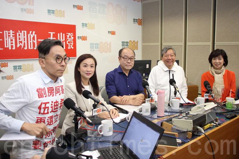 五名九龍西補選候選人昨日出席商台舉辦的辯論,左起:伍迪希、陳凱欣、馮檢基、李卓人及曾麗文。(蔡雯文/大紀元)
