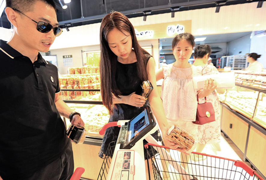 中國人消費降級蔓延至白領