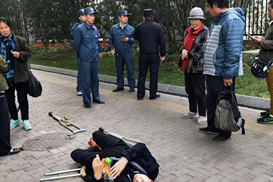 中共四中全會尚未召開 北京市開始抓訪民