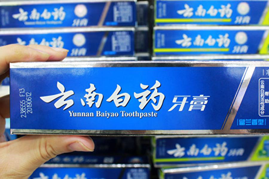 雲南白藥牙膏遭爆添加了止血的西藥「氨甲環酸」,被指是虛假宣傳。(大紀元資料室)