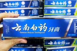 雲南白藥牙膏含西藥 號稱國家保密配方