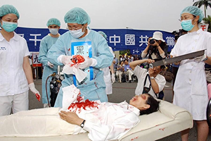 美國《福布斯》網站刊文說明外界對中共強摘器官的指控,並呼籲就此議題進行獨立調查。圖為2006年4月23日,台灣法輪功學員在台北演示中共強摘中國法輪功學員器官的行動劇。(PATRICK LIN/AFP/Getty Images)