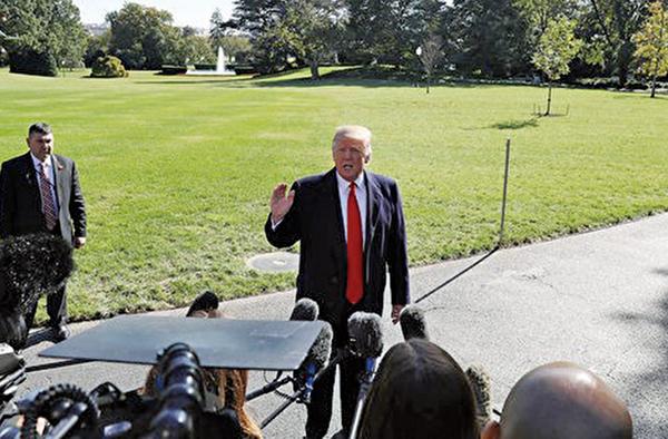10月22日,美國總統特朗普離開白宮前向媒體發表講話,表示將為中等收入者減稅約10%。(Mark Wilson/Getty Images)
