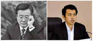 四大政治高地高層異動 北京官場面臨清洗