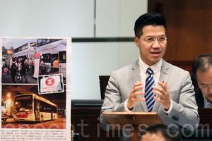立法會緊急質詢港鐵事故 議員促提高懲罰