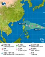 超強颱風玉兔破山竹紀錄 下周路徑仍存變數