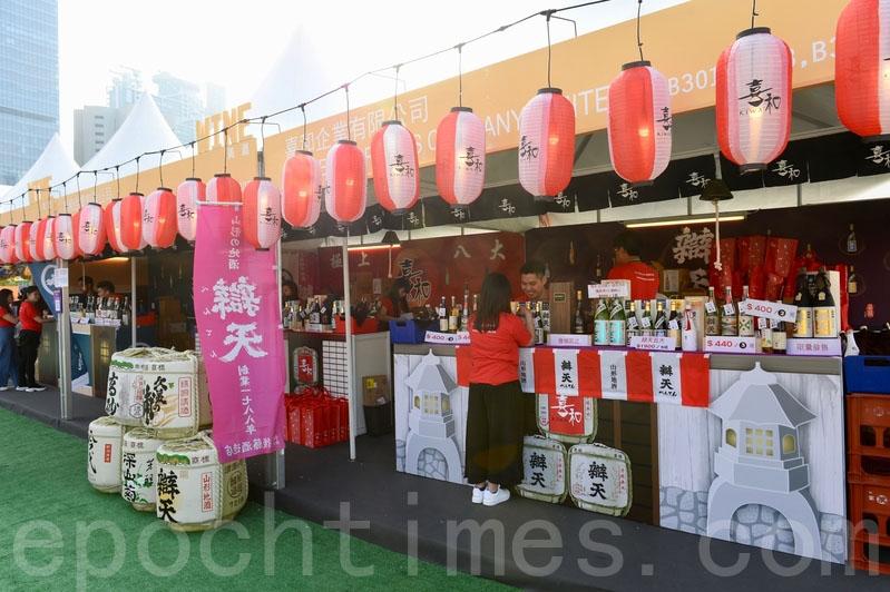 圖片新聞  香港美酒佳餚巡禮開幕
