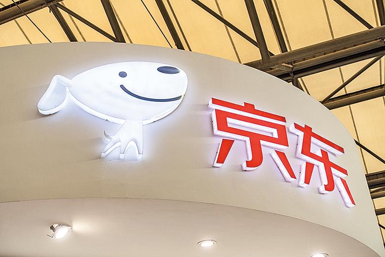 10月18日,上海中國嬰童展的京東展台。(大紀元資料室)