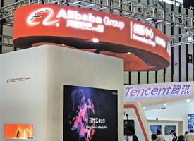 華為京東阿里傳停社會招聘 三公司均否認 中國互聯網企業「縮招過冬」趨勢仍受關注