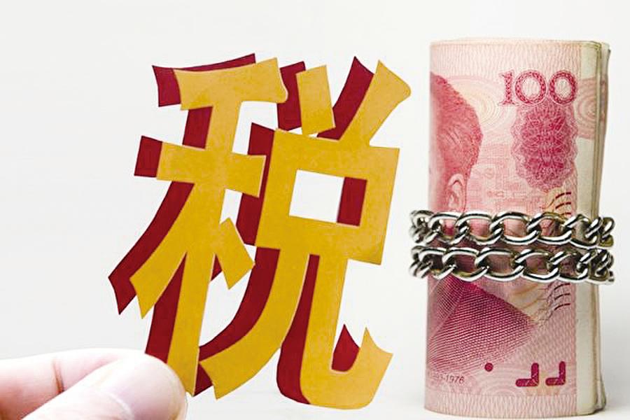 中國民營企業困境真相是甚麼?