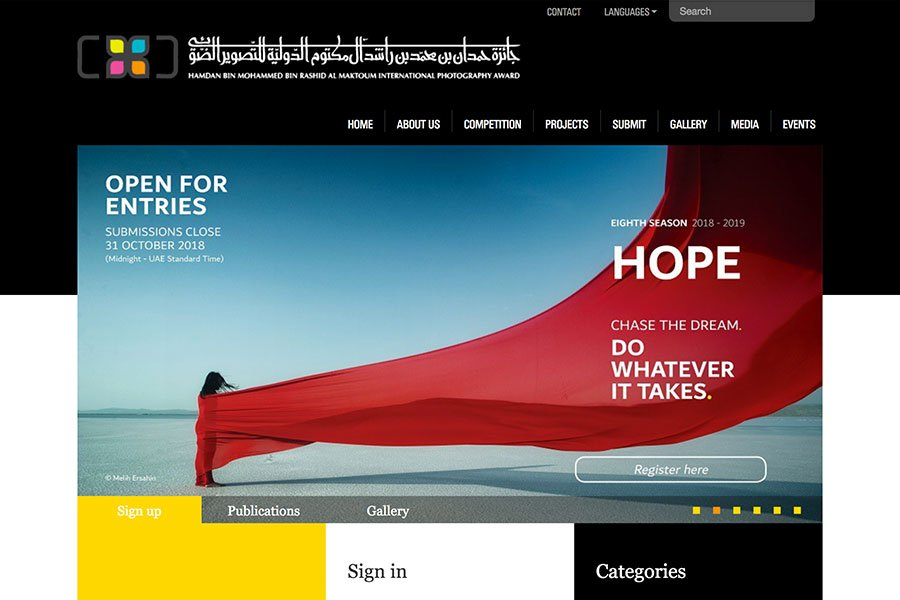 2018年第八屆哈姆丹國際攝影大賽的主題為「Hope」(希望)。(HIPA官方網頁擷圖)