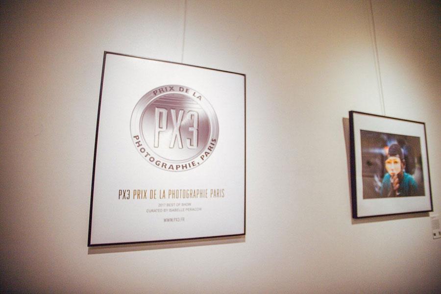 法國巴黎Prix de la Photographie Paris(Px3)攝影大賽2019已開始徵集作品。(Px3官方網頁)