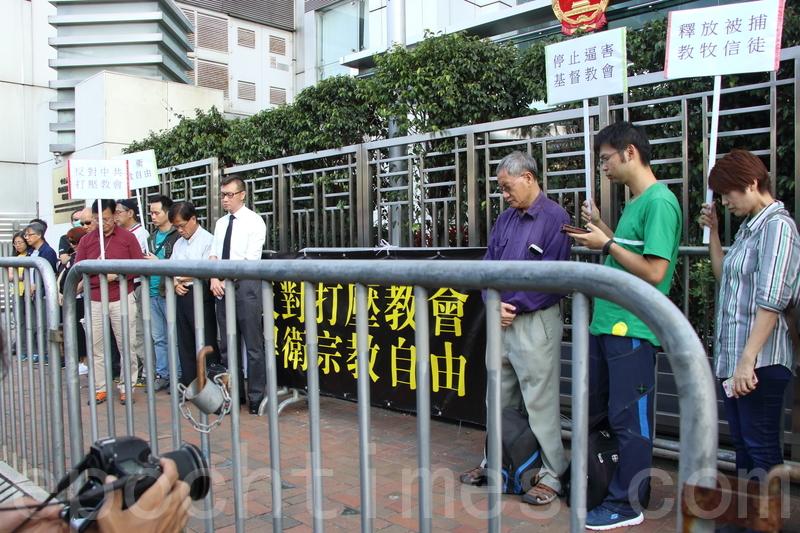 抗議人士抵達中聯辦外默哀及唱詩歌。(蔡雯文/大紀元)