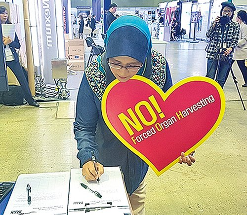 馬來西亞醫生Sri Wahyu Taher參加簽名活動。(IAEOT 提供)