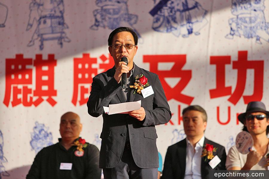 新界鄉議局主席劉業強出席非遺市集閉幕禮。(陳仲明/大紀元)