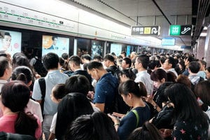 港鐵四綫故障補償 本周六日成人八達通享特惠票價