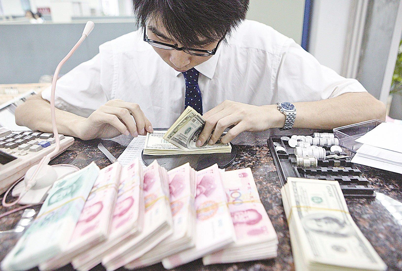 由於中國經濟對外高度依賴,被迫市場化的領域越來越多,但外匯管理體制的非市場化,仍將延續一段時期。(Getty Images)