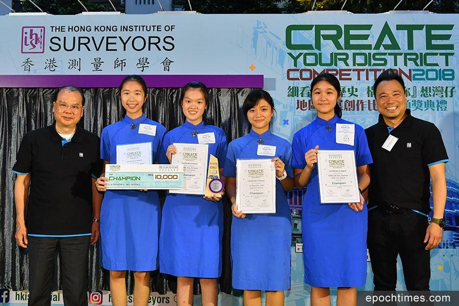 協恩中學的靳樂琳、盧凱翹、彭靜、梁芷菁同學同時獲得3D模型組別的冠軍及最具創意大獎,以及市區重建局社區及可持續發展大獎。(主辦單位提供)