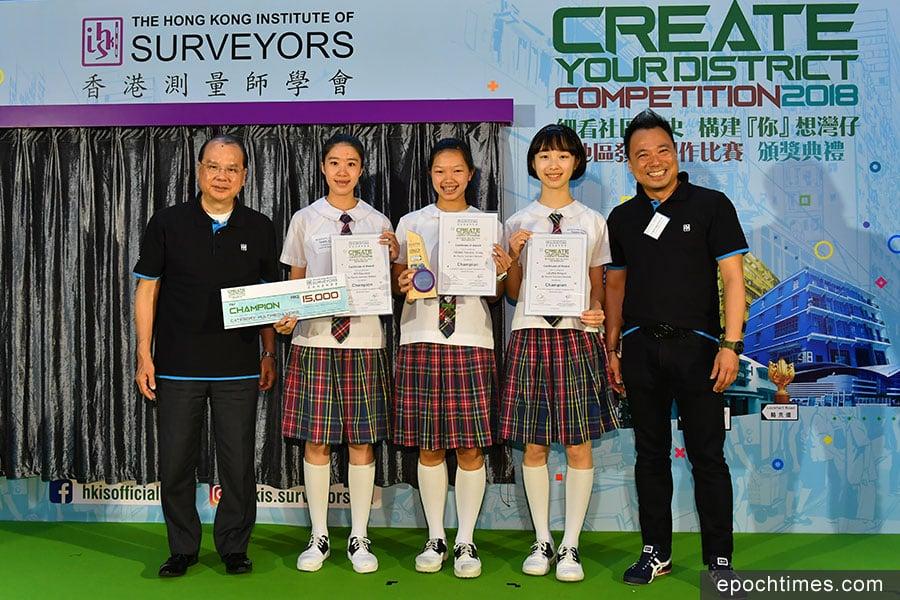 聖保祿學校的梁敬妮、楊子美、高巧媛同學獲得多媒體影片組別的冠軍及最具創意大獎。(主辦單位提供)