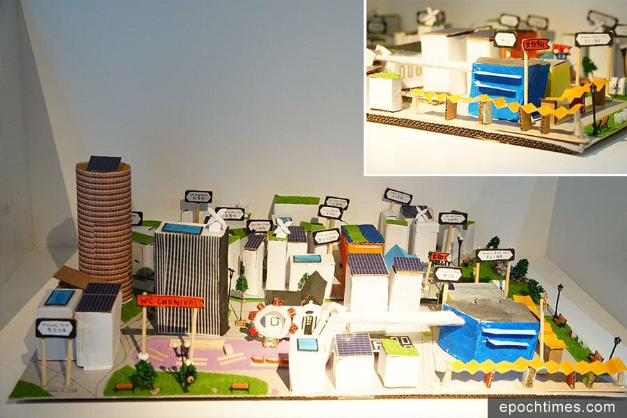 協恩中學榮獲3D模型組別冠軍、最具創意大獎及市區重建局社區及可持續發展大獎作品。(曾蓮/大紀元)