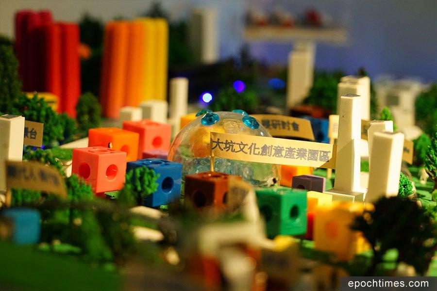 順德聯誼總會梁銶琚中學設計作品,獲3D模型組別亞軍,專注於大坑區的設計。(曾蓮/大紀元)